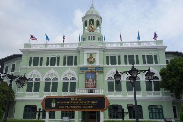 七世王博物馆