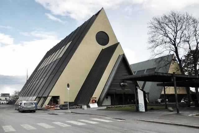 弗拉姆博物馆