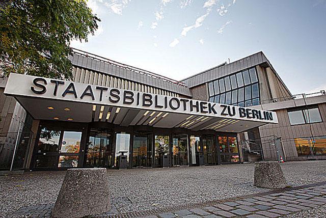 柏林国立图书馆(新馆)