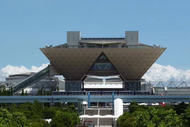 东京国际展示
