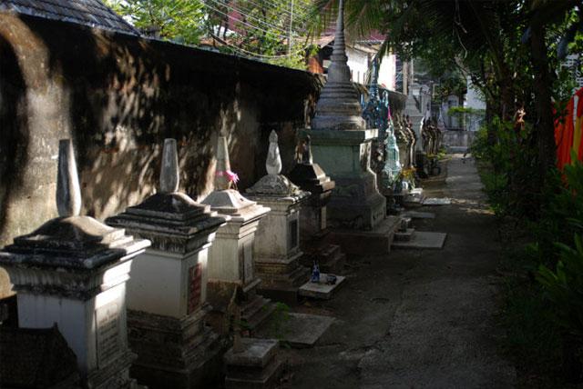 Wat Tu