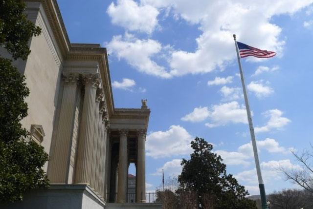 国家档案馆