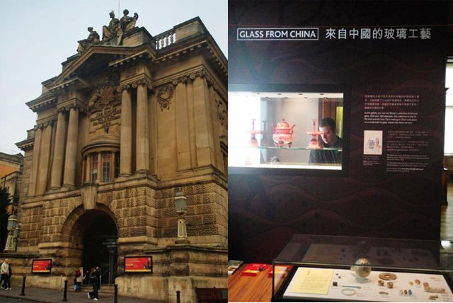 布里斯托尔博物美术馆