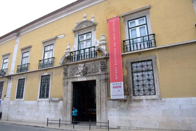 古典艺术博物馆