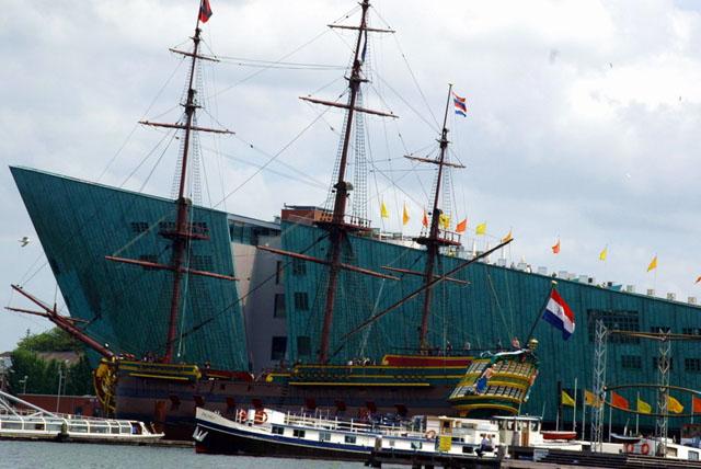 尼德兰航海博物馆