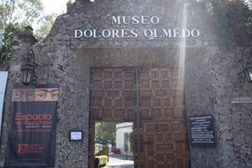 帕蒂诺博物馆