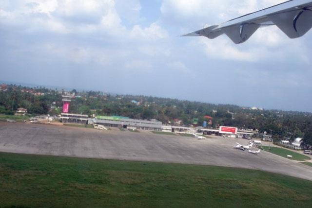 富牌国际机场