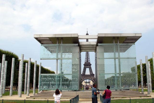 巴黎战神广场