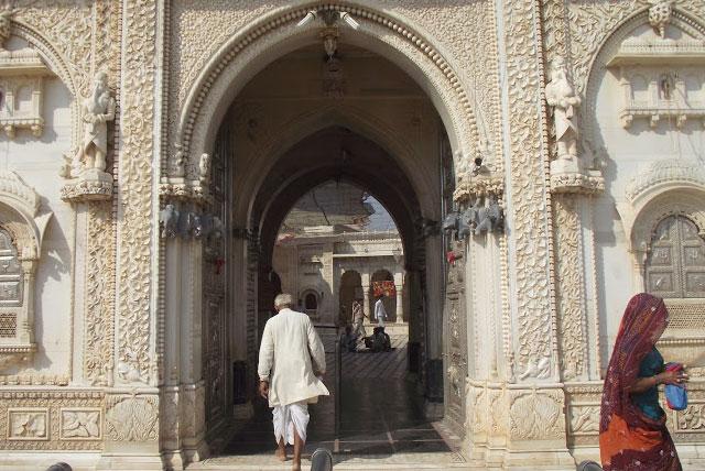 格杰内尔宫