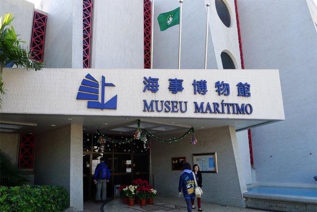 澳门海事博物馆