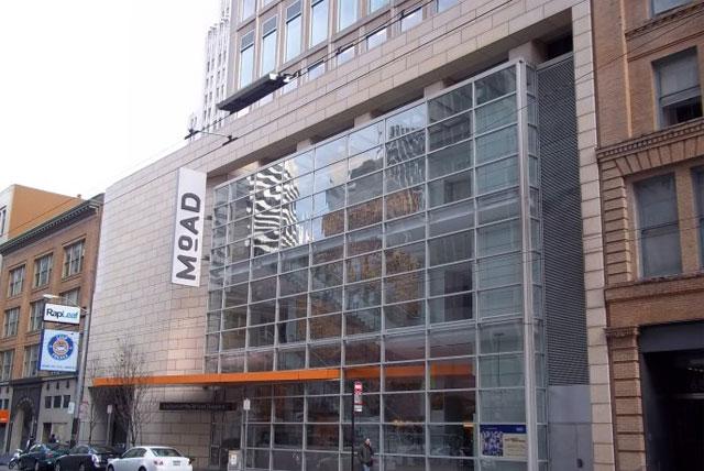 非裔移民博物馆