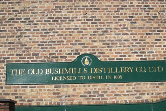 老尊美醇威士忌博物馆
