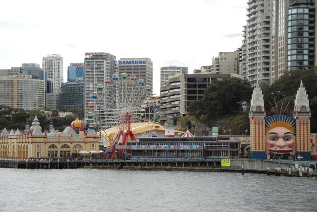 悉尼娱乐中心