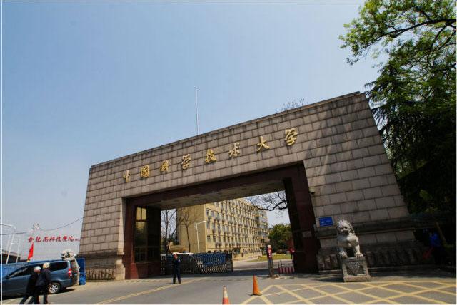 中国科学技术