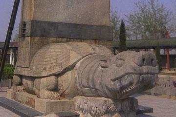大名石刻博物馆