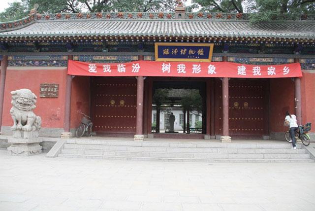 临汾铁佛寺
