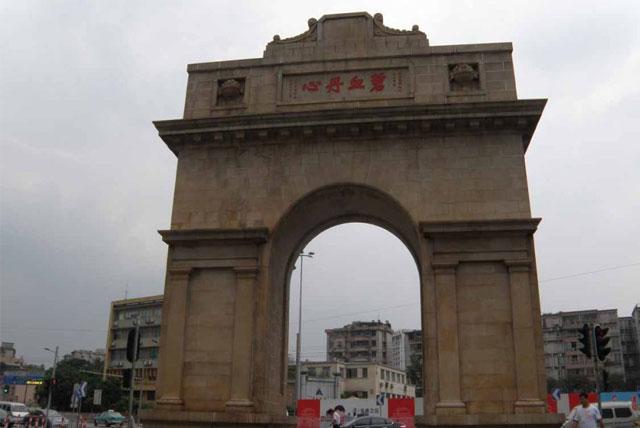 淞沪抗日陵园