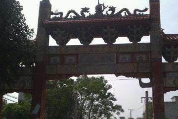 白龙珍珠城
