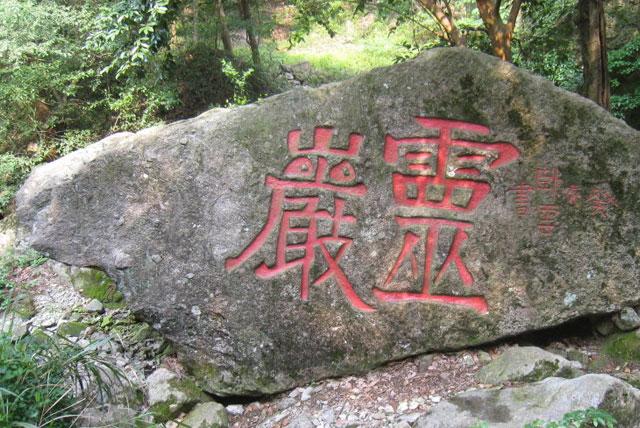 温州旅游景点_温州旅游景点介绍_温州旅游景点大全