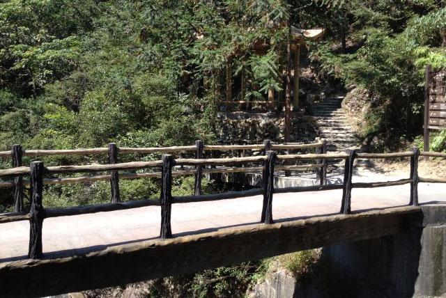花岩国家森林
