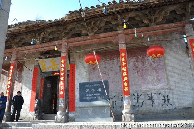晋城东岳庙