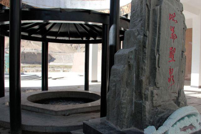 目的地 亚洲 中国 青海省 格尔木 盐湖钾肥厂  21 11 纳赤台清泉位于