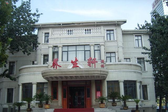 潘毓桂旧居