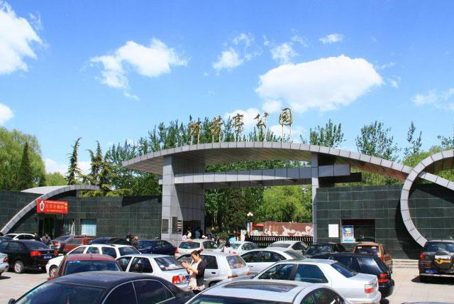万方亭公园