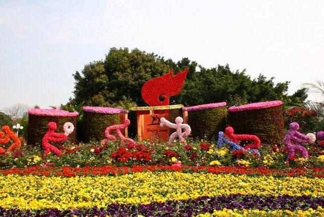 深圳人民公园