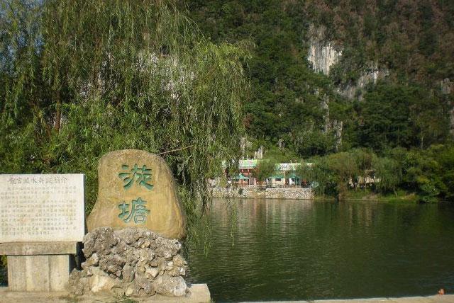 """风景区  72 19 龙宫漩塘简介漩塘景区以""""漩水之奇,短河之多,洞中佛堂"""