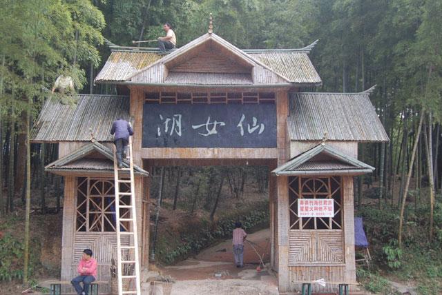 蜀南竹海仙女湖