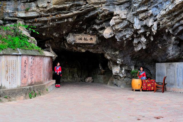 黄龙洞迷宫