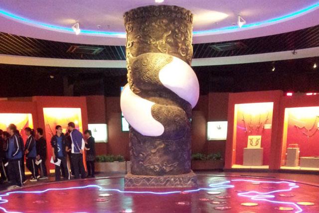 武术博物馆
