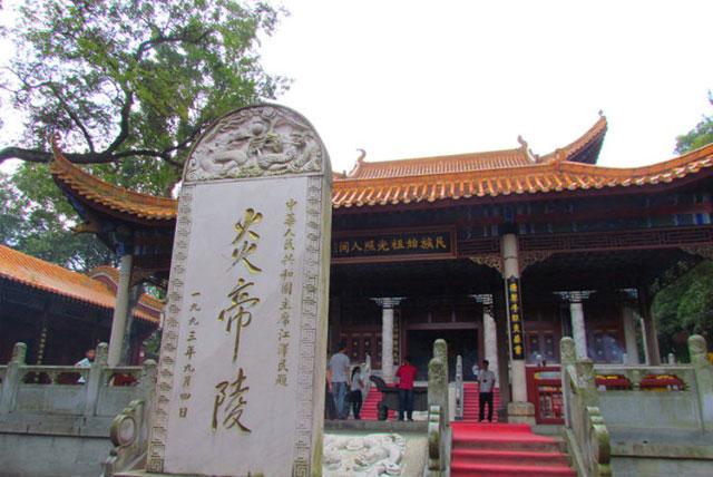 株洲炎帝陵