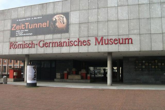 罗马-日耳曼博物馆