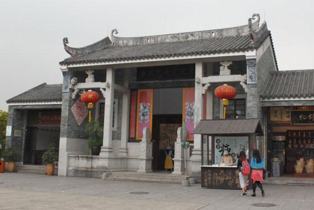 梅州岭南印象园