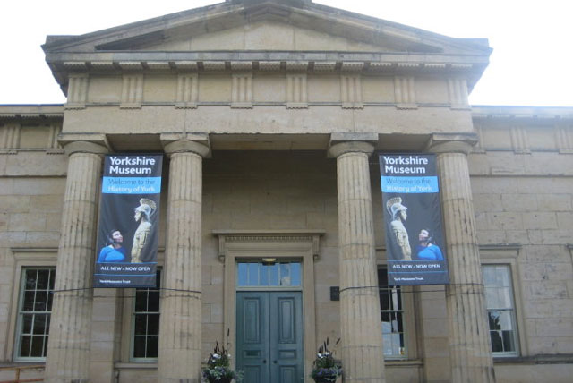 约克郡博物馆