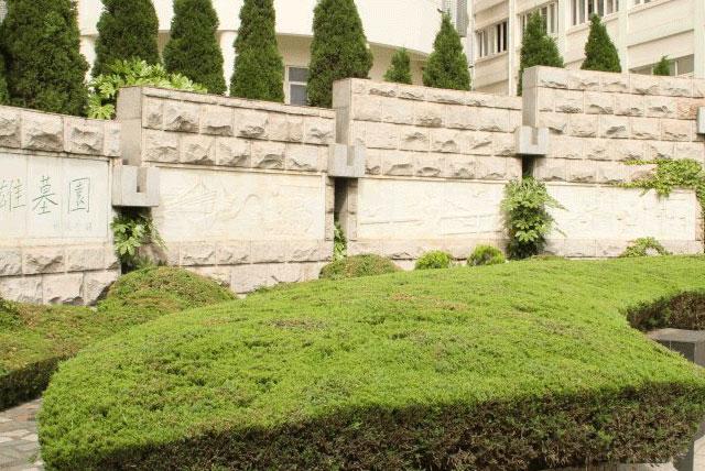 吴健雄墓园