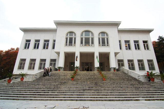 巴列维王宫建筑群
