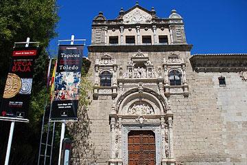 圣克鲁斯博物馆