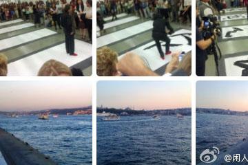 伊斯坦布尔现代艺术博物馆