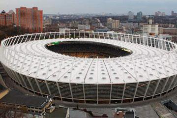 基辅国家奥林匹克体育馆