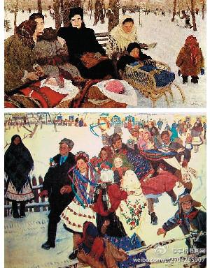 哈尔科夫美术