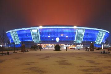顿涅茨克Donbass体育场
