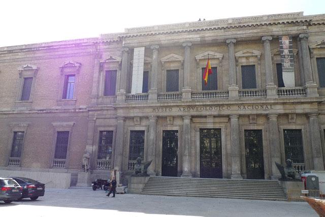 西班牙国家考古博物馆