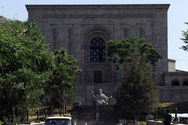 亚美尼亚历史博物馆
