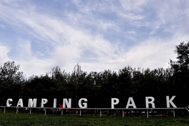 汽车露营公园