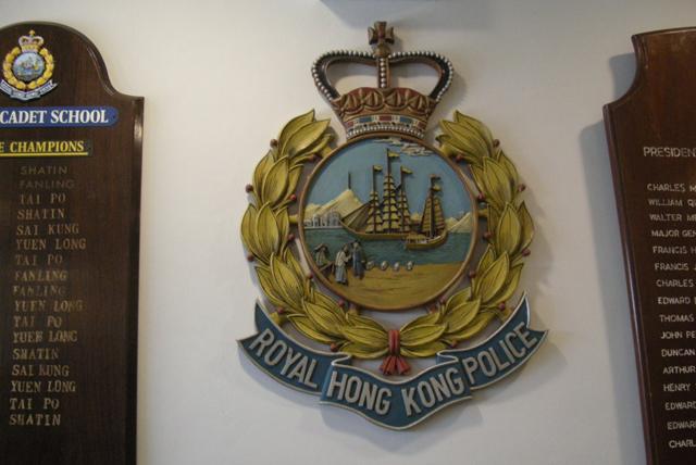 警队博物馆