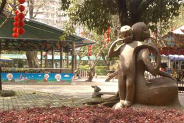 麓湖儿童乐园