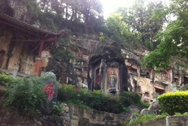 南龛摩崖石刻